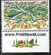 Commerorative moshav stamp