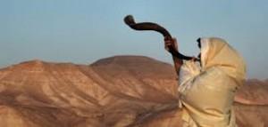 Jubilee ram horn