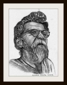 Vinoba Bhave-ink portrait